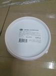 Zemeņu ievārijums Spilva 1.2kg