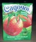 Sadočok persiku-ābolu nektārs 200ml