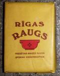 Rīgas Raugs 100g