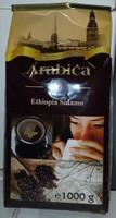 Kingston kafijas pupiņas Ethiopia Sidamo 1kg