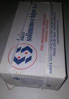 Saldēta heka fileja bez glazūras 3x7kg